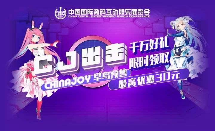 【ChinaJoy 特别发布】2019 年上半年中国移动游戏出海榜单