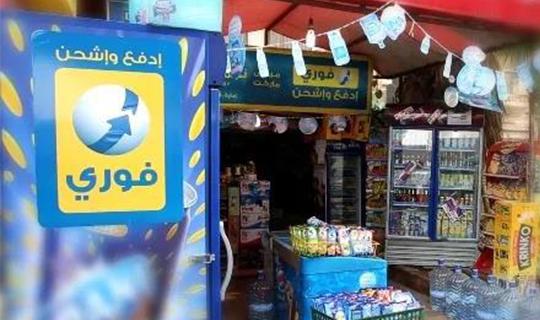 """埃及版""""支付宝""""Fawry上市,市值超4亿美元"""