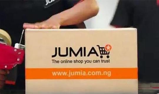 非洲最大电商平台Jumia2019年的大奔走
