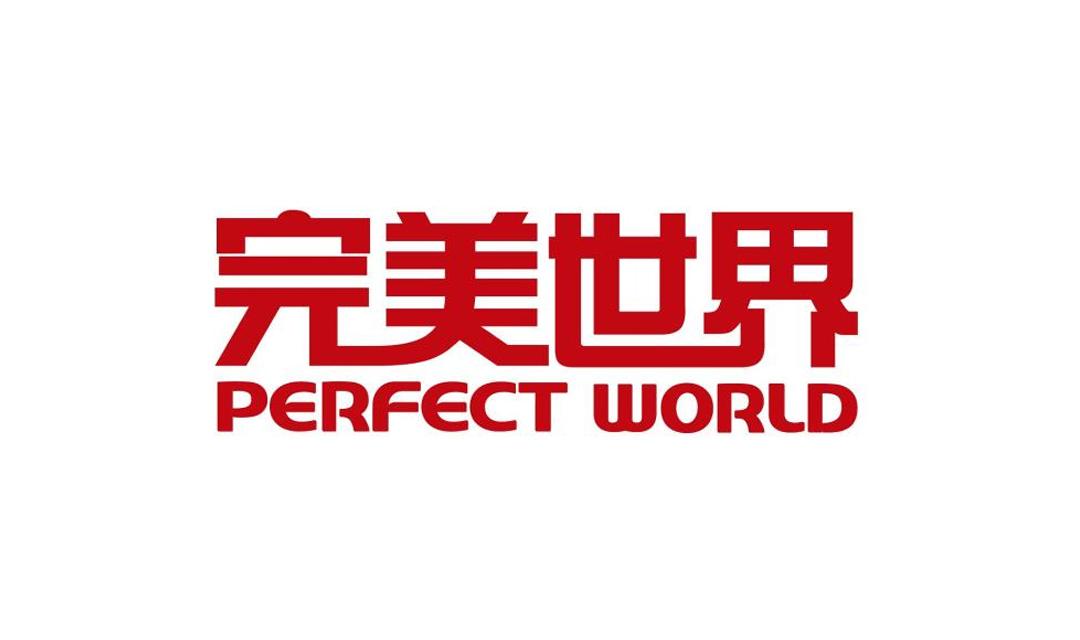 完美世界2019年实现营收80亿元,游戏业务净利润增长37.41%