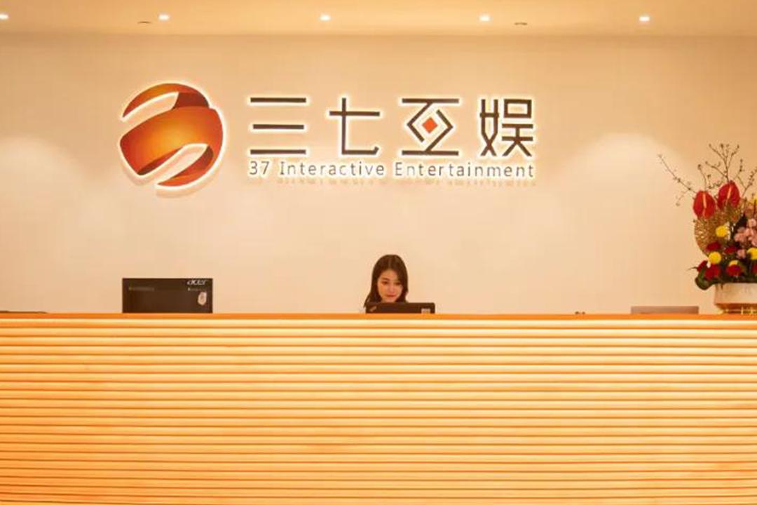 """4000万MAU的背后:三七互娱抓住""""自动化投放""""红利,或推动买量行业洗牌!"""