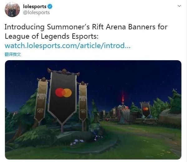 """《英雄联盟》正式对外开放游戏地图内的""""广告位"""""""