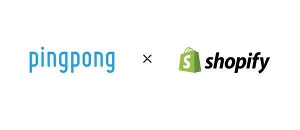 PingPong助力中国跨境支付 成为Shopify官方认证支付服务商、
