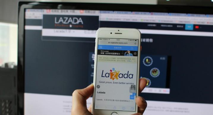 """Lazada启动中小企业出海""""速成""""计划"""