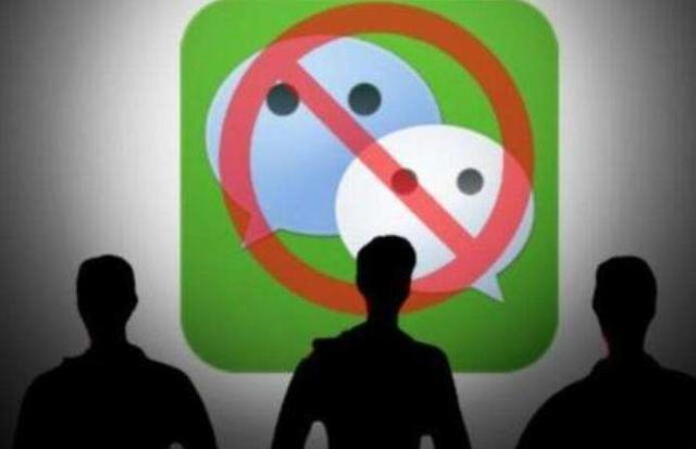 9月21日停微信支付?部分美国支付服务商有动静了