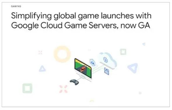 Google发布了独家的云型游戏服务器,并且是大型多人游戏的基础