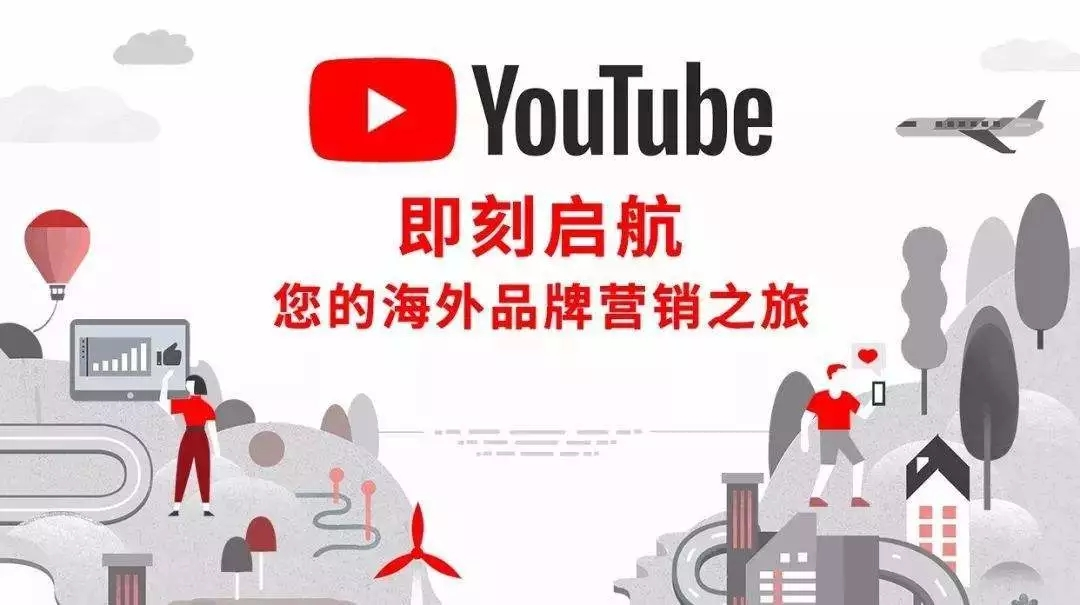 Shopify独立站如何结合YouTube引流出单?