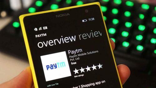 出海印度,是否需要接入Paytm?