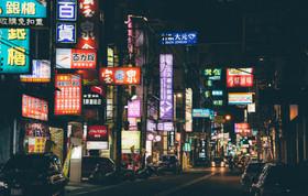 Shopify与鲁班跨境通正式成为官方合作伙伴!