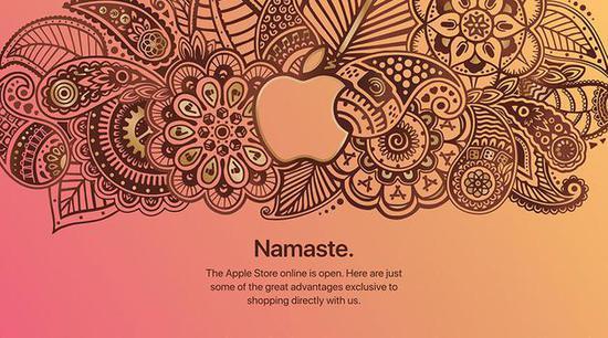 在印度运营20多年后 苹果今日终于推出在线商店