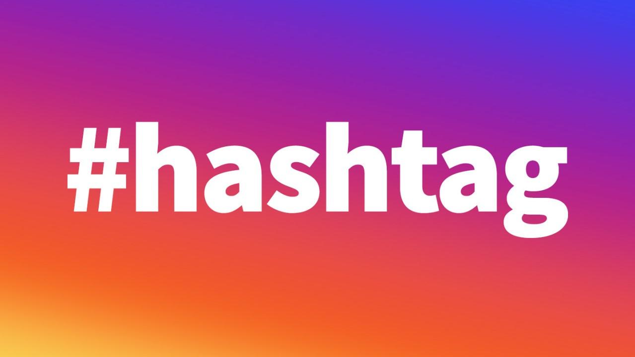 如何使用Instagram话题标签?
