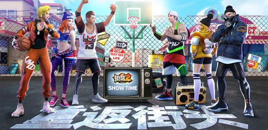 《街篮2》登陆App Store免费榜第二,国庆档强势突围