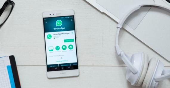 WhatsApp Web:如何撤回消息发送