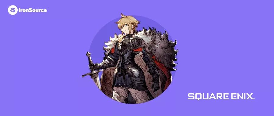 ironSource:接入积分墙5倍提升ARPDAU,看Square Enix如何做到!