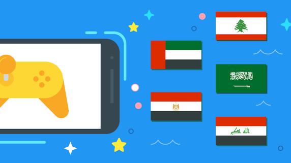 成功在中东和北非地区发布应用或游戏的7个技巧