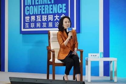 """敦煌网王树彤""""乌镇提案"""":数字经济是连接逻辑,要让人人可参与全球贸易"""