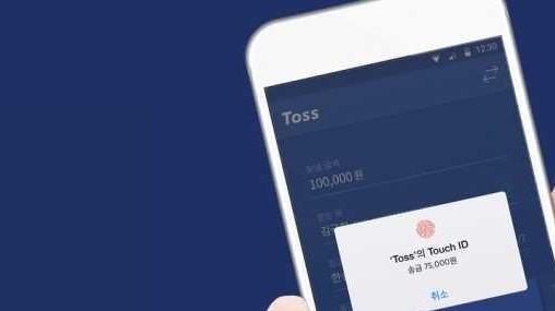 韩国目前流行的网络游戏和充值方式是?