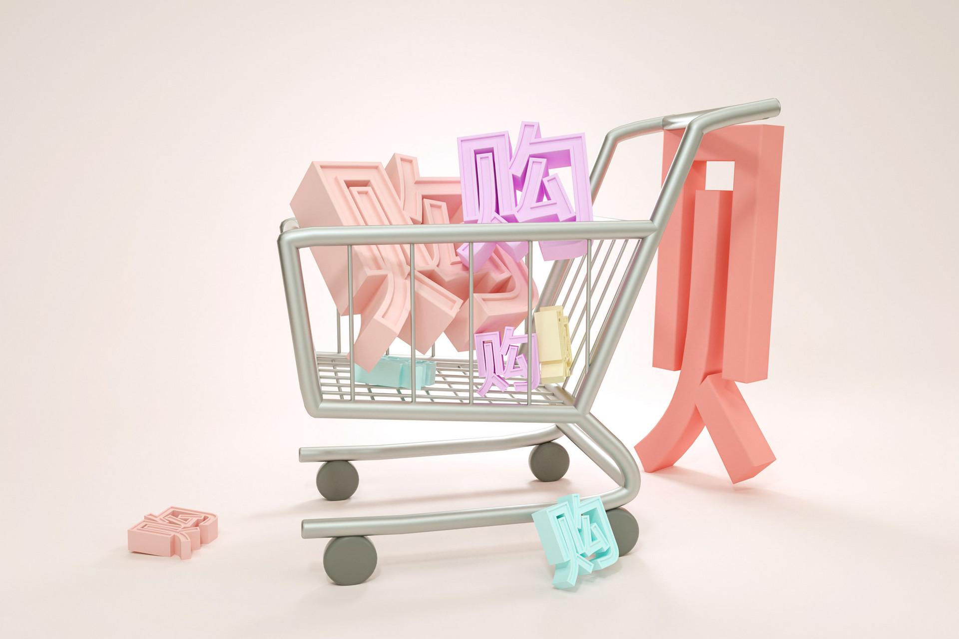 """又增一销售新渠道!YouTube推出""""购物袋""""功能"""