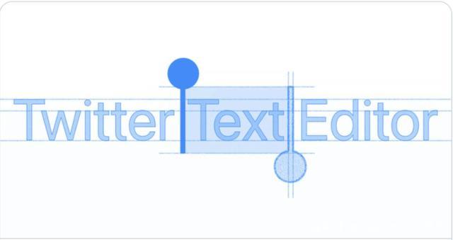开发者福利!Twitter推出开源iOS文本编辑器 API
