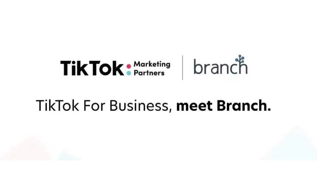 重磅宣布 | Branch 加入 Tiktok 营销合作伙伴计划