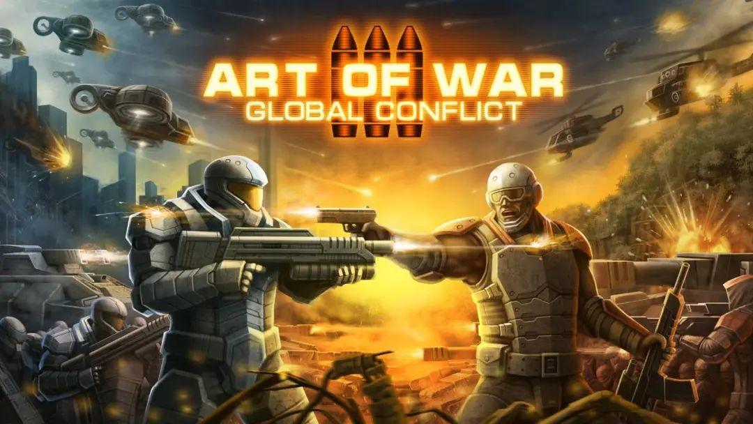 Tapjoy:SLG游戏如何做混合变现?Art of War 3 的作业给你抄