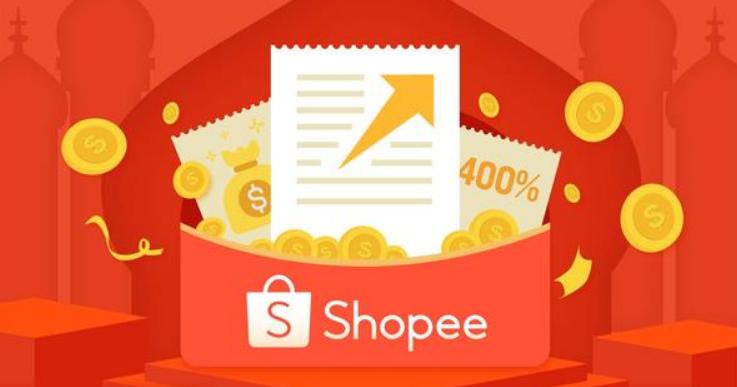 如何通过数据分析提升Shopee店铺销量?