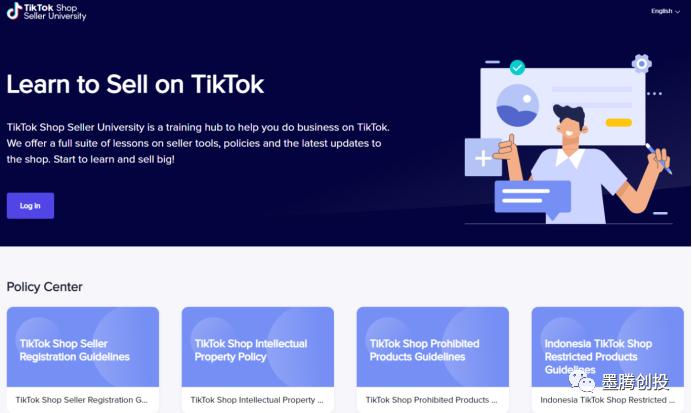 TikTok试水印尼电商,教育卖家先行