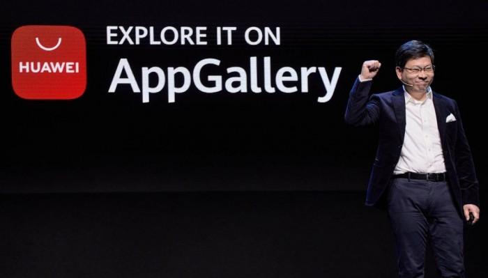 华为AppGallery月活跃用户超5.3亿 注册开发者超230万
