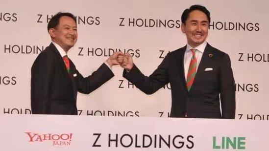 雅虎日本、Line合并完成:日本第一IT企业诞生