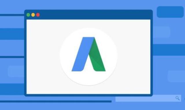 怎么才可以做好Google AdWords广告?