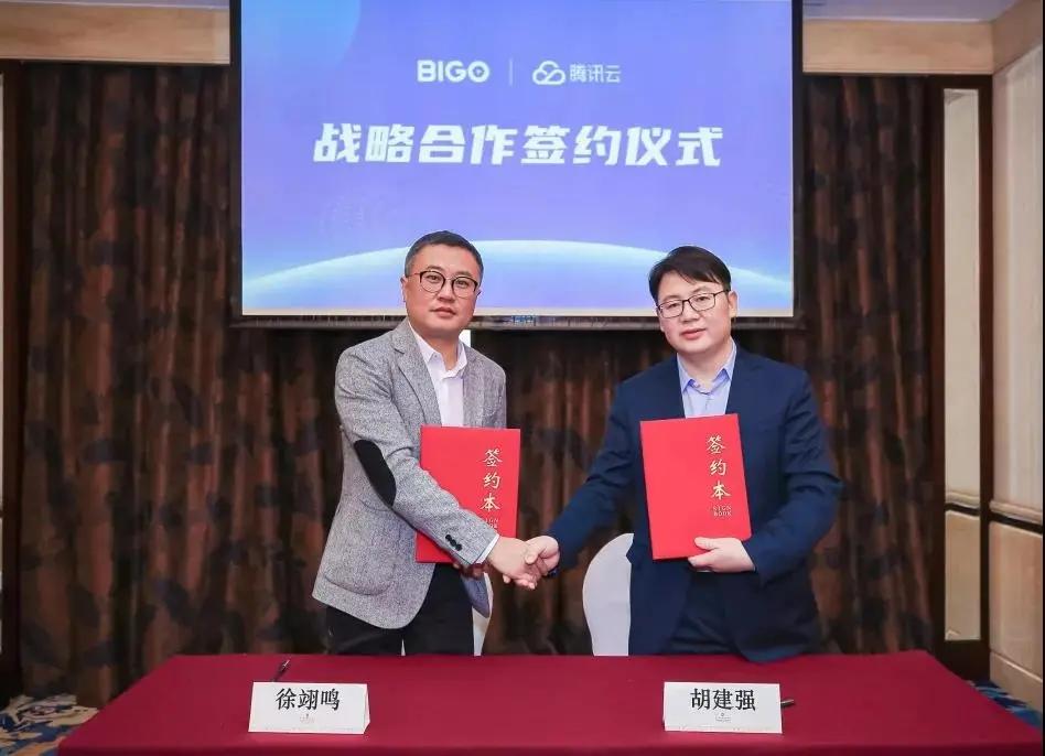 腾讯云与BIGO合作,提供全球CDN等多项技术生态支持