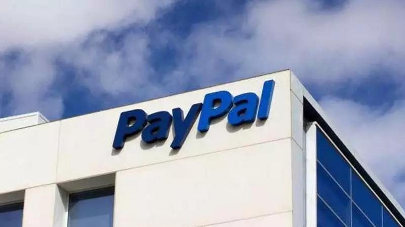 跨境电商支付PayPal到底应该怎么认证?