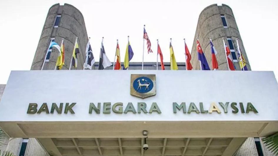 马来西亚将在2022年颁发5个数字银行牌照
