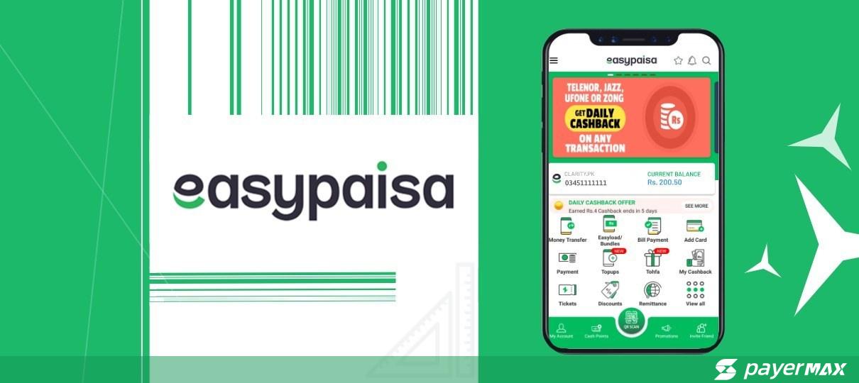巴基斯坦电子钱包Easypaisa解析