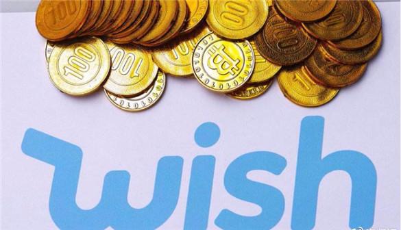 """Wish:""""业绩""""页面的""""曝光量""""及""""产品曝光量""""指标将更改计算方式"""