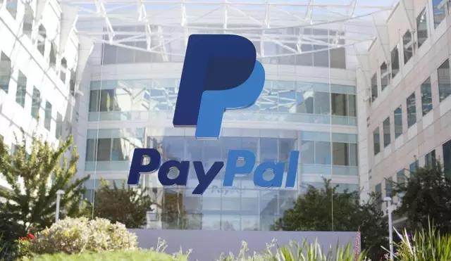 PayPal外贸收汇全攻略