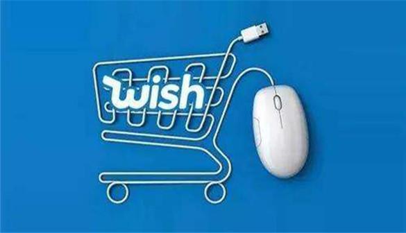 """重构wish:跨境版""""拼多多""""wish的上市""""苦旅"""""""