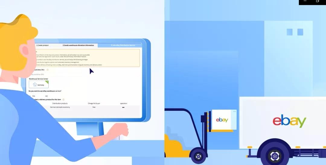eBay Fulfillment标准仓配服务全面升级,运费计算so easy!轻松跨境的简单攻略来啦!