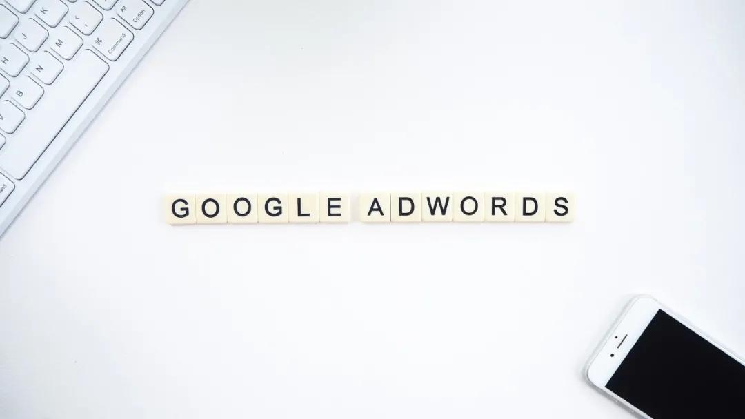 11个最常见的Google Ads登录问题
