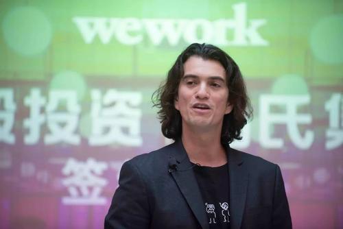 软银与WeWork联合创始人达成近4.5亿美元和解协议:为IPO重启铺路