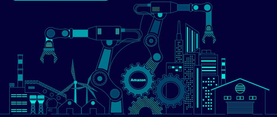 制造创新,协同无界 2021亚马逊云科技制造无界创新日圆满落幕!