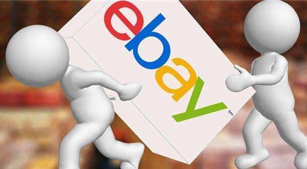 什么是ebay账号关联?ebay账号关联的因素有哪些