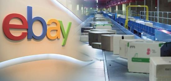 易买得和NAVER或成为eBay韩国新东家