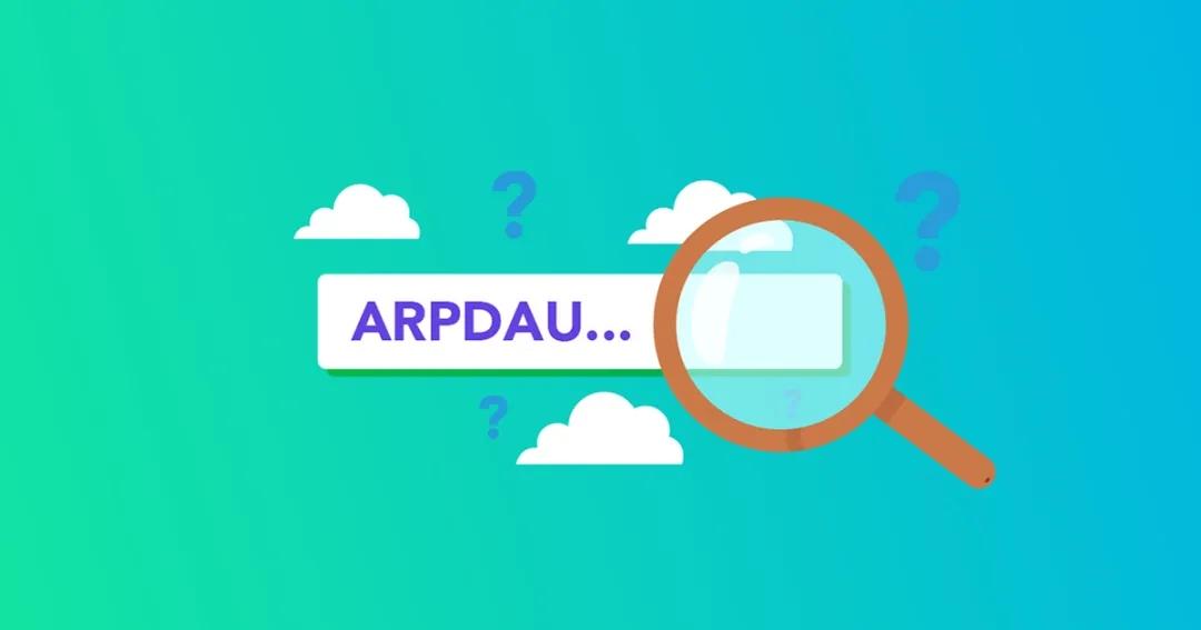 AppLovin:什么是ARPDAU?