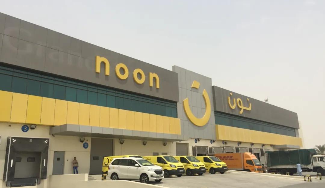 价值9.7亿美元的电商物流市场,沙特仍然在起步中