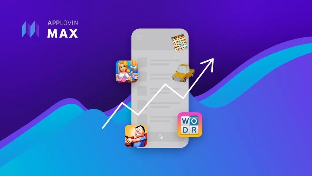 MAX:备受开发者们青睐的最佳拍档