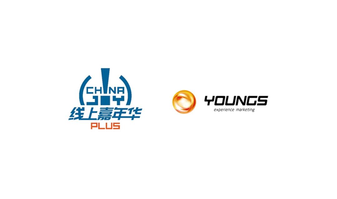 2021第二届ChinaJoy Plus携手扬思公关全力打造线上嘉年华