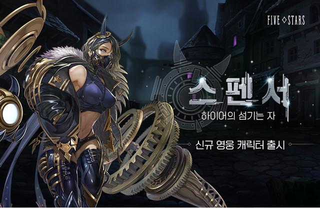 区块链游戏评级被拒,韩国第一款NFT游戏遇监管阻力