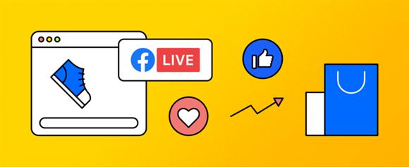 疫情之下突围,FacebookLive会是电商网红营销的新风口吗?