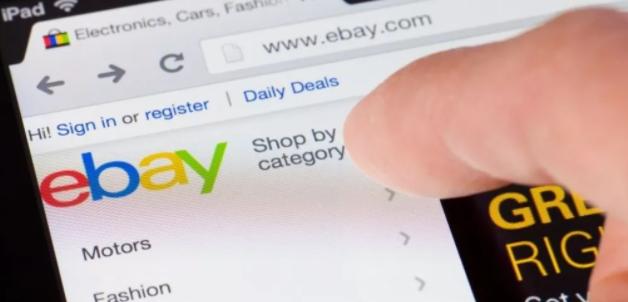 美国eBay平台,如何利用这两个技巧开发自己的客户?
